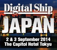 DS Japan - July - 2014