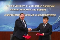 Juergen Kudritzki, CEO of Marorka Iceland, and Dong Jianfu, president of SMDERI