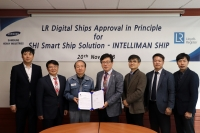 Samsung Heavy Industries' smart ship system cyber certified