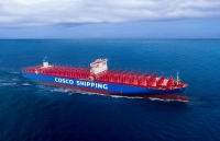 The newbuild COSCO Shipping Aries