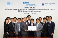 DSME Smart Ship Solution gets LR approval