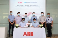 ABB Turbocharging and Shanghai Ming Wah Shipping Co sign the order to install ABB Ability Tekomar XPERT across the ship owner's fleet. Image courtesy of ABB.
