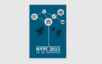 The new NYPE 2015 course can be completed in one hour