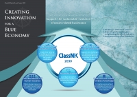 ClassNK develops its Digital Grand Design 2030